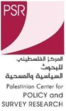 Media release: Palestine-Israel Joint Poll