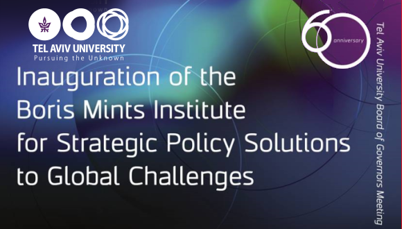 Inauguration of the Boris Mints Institute
